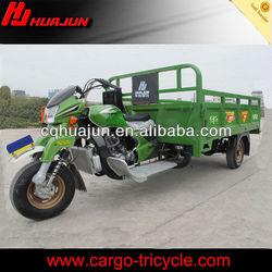 HUJU 200cc three wheel motorcyles 150cc / three wheel tricycle car / three wheel passenger tricycle for sale