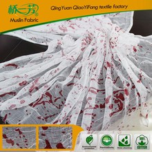 Lower quality muslin fabric like fishing nets hanging in the window on halloween