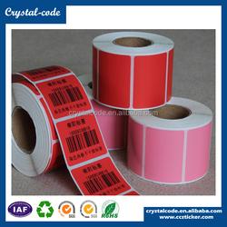 Matt lamination printing sticker labels,custom waterproof vinyl clear label