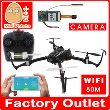 Hot!!!New quadcopter wifi 80 meters suitable for all phones professional drone with camera MT900001