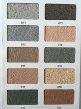 * Texture Paint Price