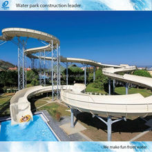 Adult Water Slide with Water Slide Tube of Water Park Equipment(HT-44)