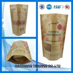 Nourriture pour chien packing bag/kraft dog food paper-plastic zipper bag/500g dog food packs