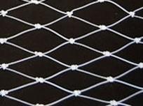 Nylon monofilament double knot nets