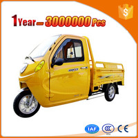 new energy newest borac battery assisted electric tricycle with fashion shape