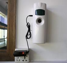 fragrance can refillable 100v~220v aerosol dispenser room wall plug electricity perfume dispenser YK8201