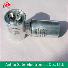 epcos capacitors in pakistan wholesale variable capacitor from anhui capacitor factory
