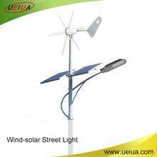 300W wind turbine power solar hybrid street light system in full protection