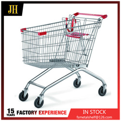 China four wheels supermarket metal shopping cart trolley