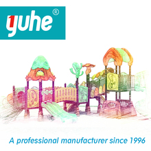Hot selling outdoor kids play equipment