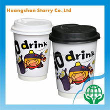 Lid Cover Paper Cup,Wholesale Paper Cup,Cup Stock Paper