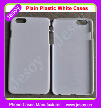 JESOY for iPhone plastic cases, White Plastic Cases