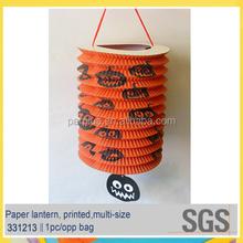 Accordion Halloween Pumpkin/Witch/Spider/Skull Design Paper Lantern