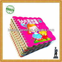 different kinds children's cardboard book /cardboard books for baby/colorful books for baby character education