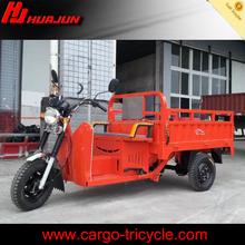 new 3 wheel motorcycle/raptor 3 wheel motorcycle
