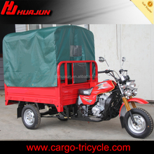 Lifan gasoline engine Tricycle motor/3 wheel motorcycles with tent covered