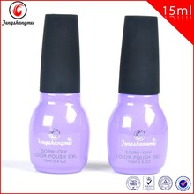 QSC candy smell gel polish for nails fengshangmei factory wholeslae sock off private label gel