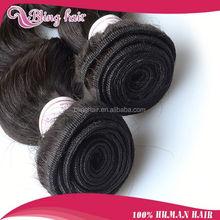 Hot selling wholesale vibrating massage hair brush
