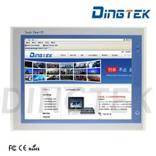 """DT-P150-P rugged touch screen 15"""" touchscreen industrial panel pc single board computer with I5 CPU RAM 2GB PCI extend port"""