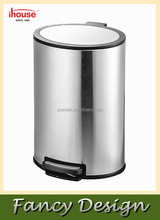 Ihouse household stainless steel foot pedal garbage bin with slow system, 40L/10.56Gal