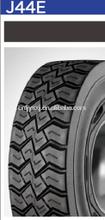 hot sale precured tread rubber