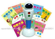 juguete educativo preescolar punto mágico fabricación pluma lectura
