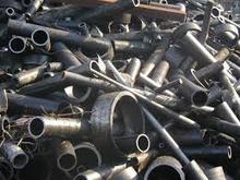 UK Metal scraps for sale