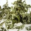 ai ye dried leaves chinese herb wormwood