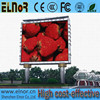 P8 high quality led outdoor billboard advertising with good price