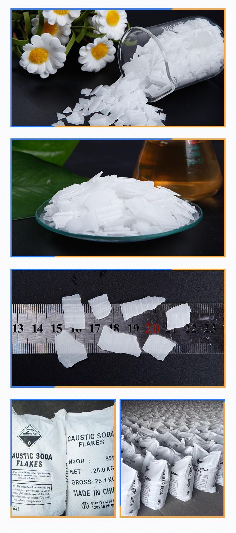 Каустическая сода применение для 46