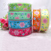 China wholesale 2 colors screen ink with glitter floral printed ribbon