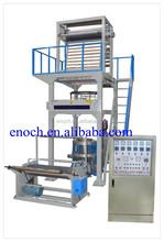 High Quality Blowing Film Machine for Plastic Bags (EN-65SZ-1200)