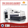 Semi automatic Die cutting and creasing machine for corrugated board carton