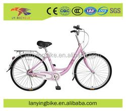 2015 26 inches cheap girl bike /women bike / ladies bikes for sale