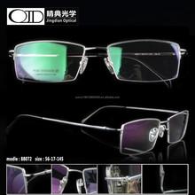 slim temple pure titanium optical sloped rectangular half frame glasses 88072
