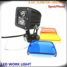 Factory sale 12w LED Spot beam light high quality offroad pillar driving light
