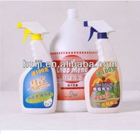 Huiji OEM service fabric cleaner spray for household