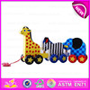 2015 Newest promotional item cartoon wood drag toy,Kids Funny Animal style pull string toy,Cartoon Wooden Scrat Pull Toy W05B076