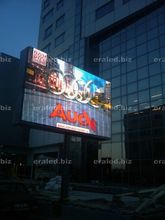 Big RGB LED screen indoor &outdoor bail bonds animated led sign advertising 3D LED screen