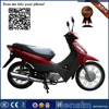 Popular on sales 110cc cheap cub bike
