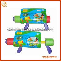 With pearl cotton double submachine gun,foam water gun toys WG60728833E6-32