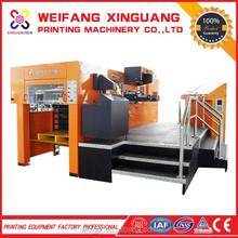 XMQ-1050FC Automatic hot foil stamping die cutting and creasing machine