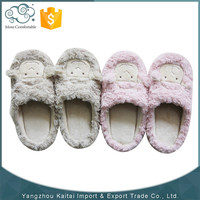 Hot sale Personalized logo made kids bedroom children hotel slipper