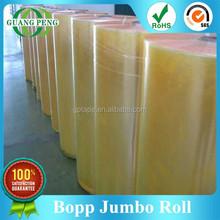 Best Price! Good Quality Bopp Gummed Jumbo Roll For Adhesive Tape