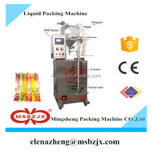 Alibaba China suppliers JX020 Automatic cooking oil stick packing machine
