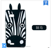 Shenzhen factory cell phone case for lenovo A788T
