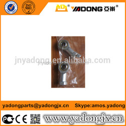 joint bearing 04250-41056 control linkage