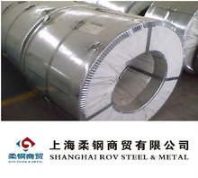 DC01EK Cold rolled steel coil/cold rolled sheet