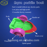 Cheap Commercial Aqua Hand Paddle Boat/ Kids Aqua Paddler Boat