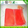 mesh bag for oranges/onion mesh bag/pp leno mesh bag